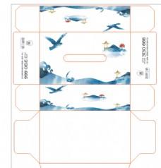 纸巾盒 盒子 平面图盒子 简约