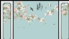 家和富贵彩雕玉兰花电视背景墙图