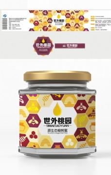 高端品牌蜂蜜蜜蜂包装设计