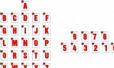 数字与字母