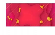 红色喜庆节日促销海报背景