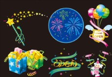 彩色气球 喜庆元素 爆炸贴