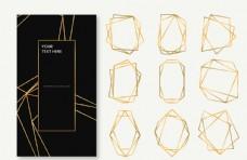 几何抽象简约背景底纹