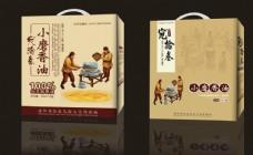 小磨油香油精美包装盒