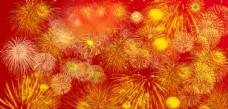 烟花 新年素材 彩色 喜庆 卡