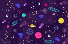 手绘可爱宇宙太空背景底纹