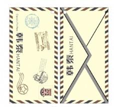 信封风格吊牌服装吊牌信件邮编码