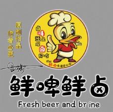 卤味高端logo设计