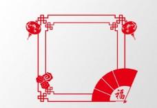 喜庆红色边框素材