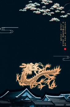 新中式底纹海报背景