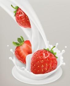 草莓牛奶 牛奶日