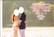 浪漫婚礼背景