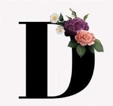 花 字母 D