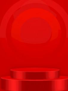 秋季新品紅色背景素材
