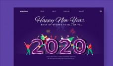 新年网站登陆页