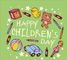 儿童节玩具文具