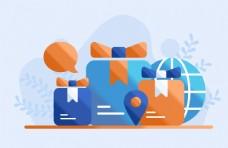 扁平化图形礼物盒与文具