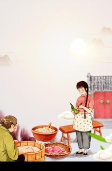 端午节粽子底图