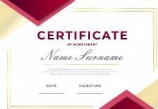 现代证书模板PSD素材