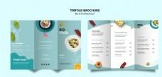 蓝色小清新三折页餐饮宣传册