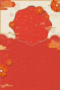红色喜庆海报背景中国风