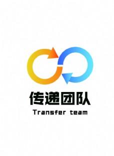 传递团队logo设计
