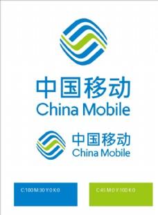 中国移动图标中国移动通信标志