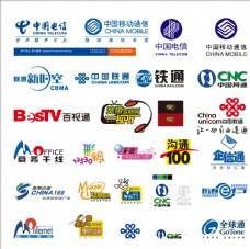 中国电信中国移动中国联通标志