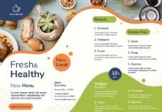 健康餐饮对折宣传册模板