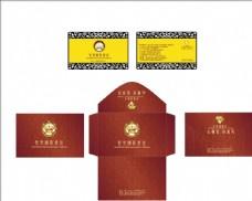 金属储值卡 卡套