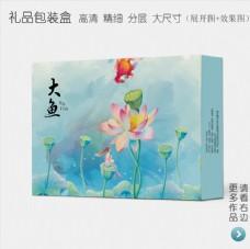 中式唯美高档礼品包装盒