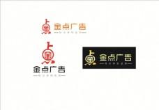 金点广告喷绘加工logo
