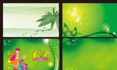 绿色背景 绿色名片 水墨背景