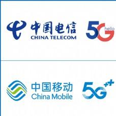中国电信5G中国移动5G图标
