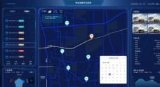 大屏数据可视化蓝色