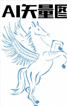 飞马 纹身图案 矢量印刷图