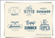 6款入夏日做旧标签