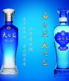 海之蓝广告