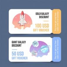 宇宙太空主题入场券门票模板