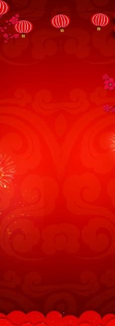 红色喜庆背景