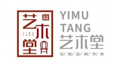 家具logo字体设计