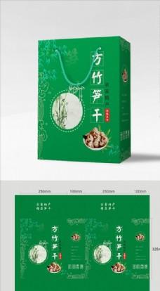 笋干绿色包装箱