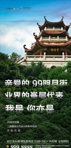 新中式微信飞机稿