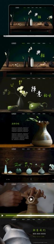 陶瓷花瓶官网
