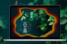 二十四节日之谷雨