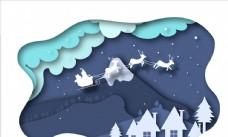 圣诞雪橇剪贴画