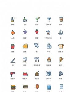 美食图标 食品图标 餐饮图标