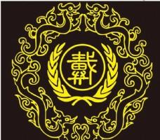 戴氏龙凤族徽