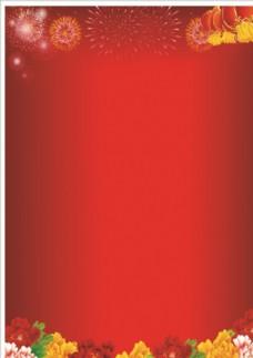 红色喜庆背景展板墙