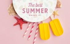 夏日粉色海报设计PSD